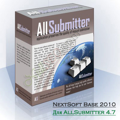 NextSoft Base 2010 (база каталогов сайтов для AllSubmitter 4.7)