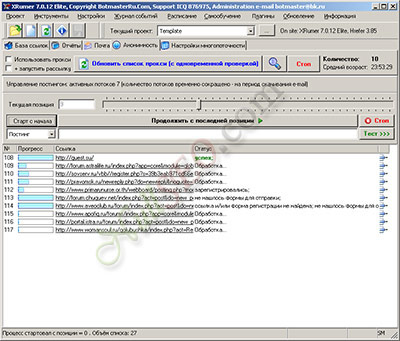 Nulled xrumer 7.5.28 socplugin 2.0 требуется продвижение сайтов