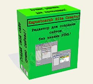 генератор сайтов html