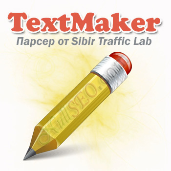 Парсер контента TextMaker (от Sibir Traffic Lab)
