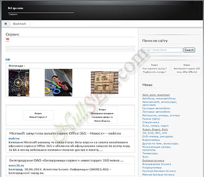 "NO-LIMITS-4GU.RU [RUS] v2.0 Fix =устранен баг с кодировками!= (автоматическое создание и автонаполнение ""серых"" русскоязычных сайтов)"